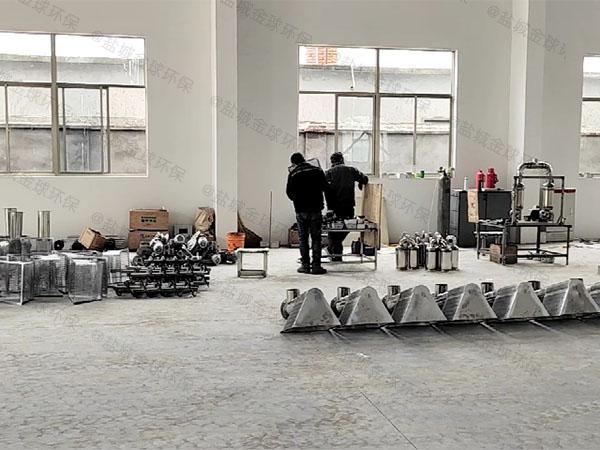 单位食堂地面式中小型智能化三相油水分离器效果