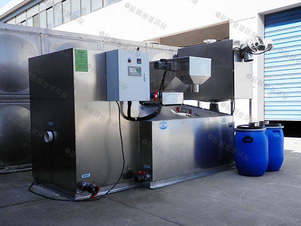 火锅店地下式中小型自动刮油一体化隔油器的选型