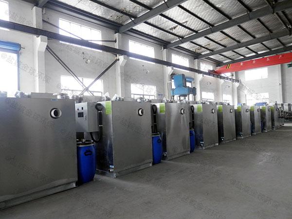 餐饮类埋地式大型分体式污水隔油器设计要求