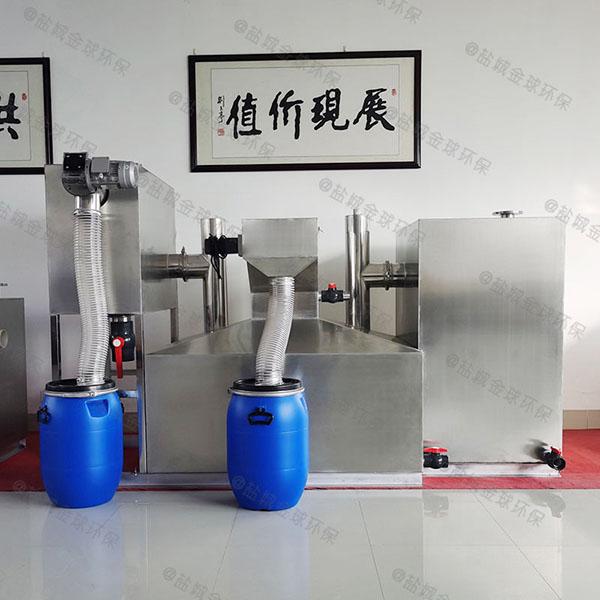 工地食堂地埋式中小型自动刮油密闭隔油器的型号