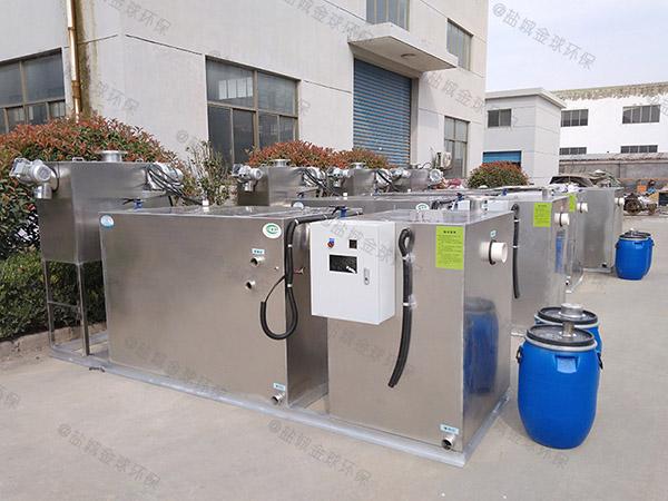 综合体户外全自动智能型污水隔油器类型