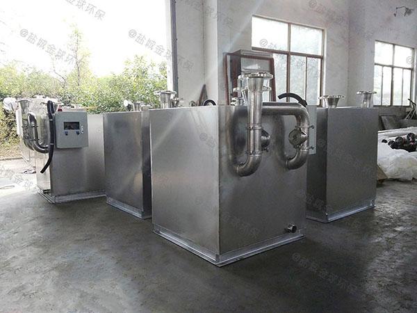 餐厅厨房大地下式机械油水分离一体化设备设计标准