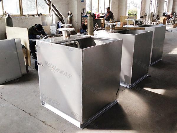 餐饮商户地下室中小型分体式油水分离与处理设备的构造