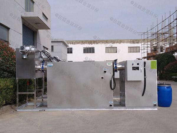 后厨户外大自动化油水处理设备的组成
