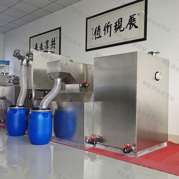 火锅店地面式大全自动水与油分离机器叫什么