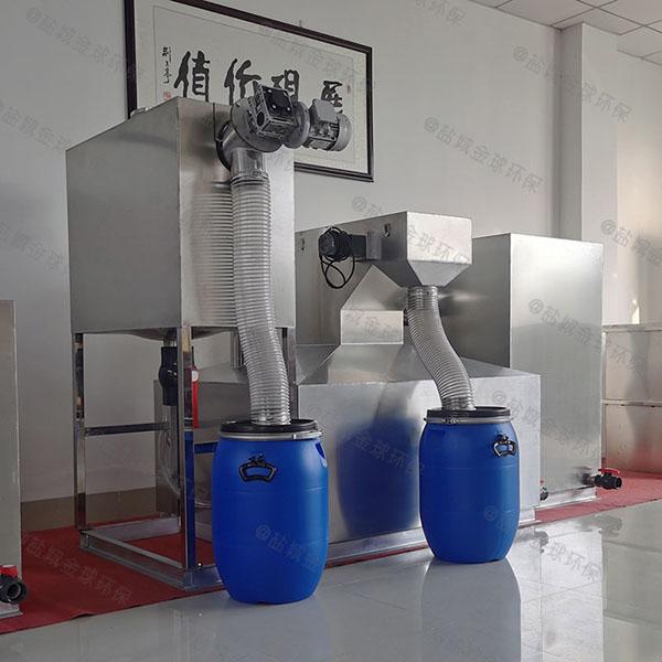 饭店用地埋简易油水分离净化器尺寸