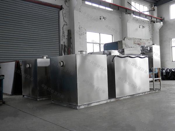 食堂用大室内自动提升一体化油水分离装置设计规范