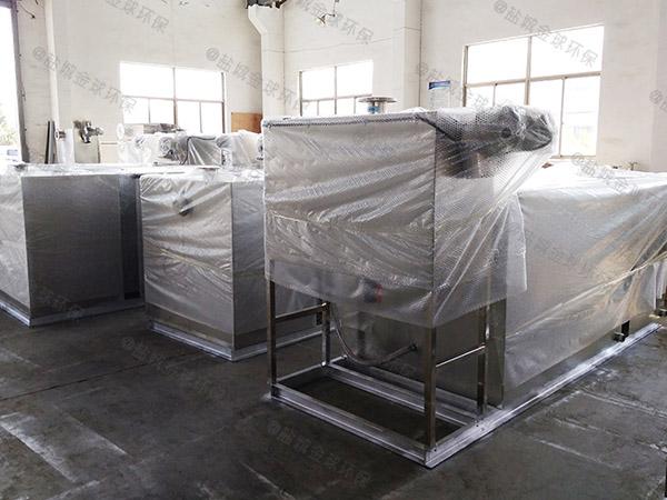 2.8米*1.2米*1.75米餐厨自动排水油水处理器供应