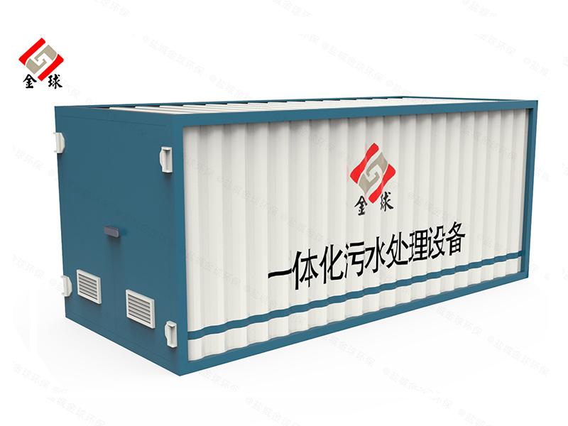 双塔GBWT生活污水处理设备