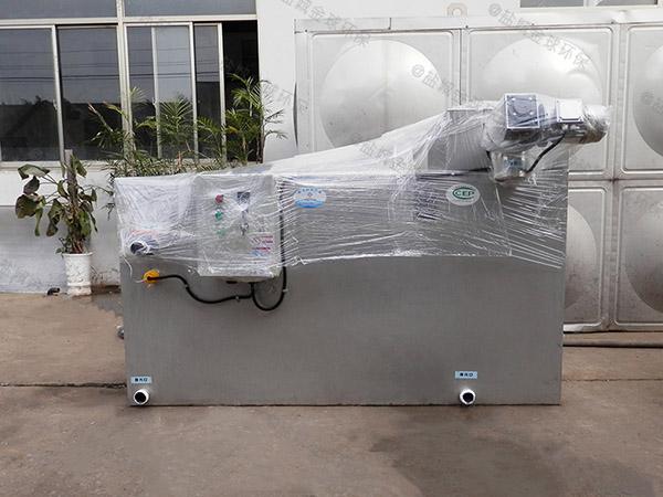 提供商场餐饮小型密闭式三级油水分离器