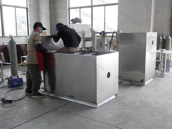 制作居民用中小型分体式油污水分离器