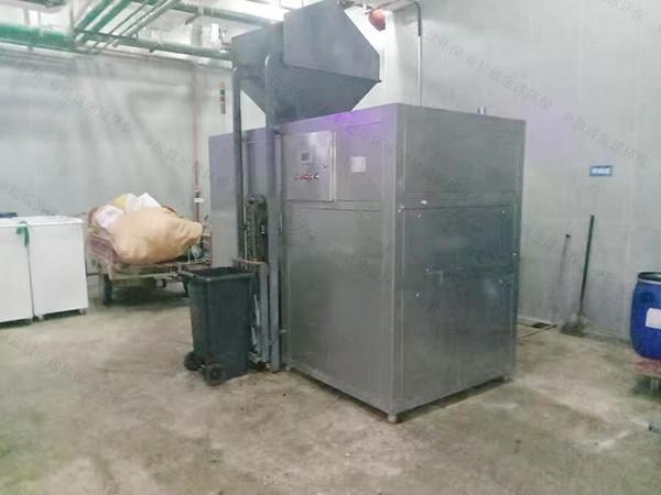 日处理5吨智能餐厨垃圾烘干粉碎压缩设备代加工