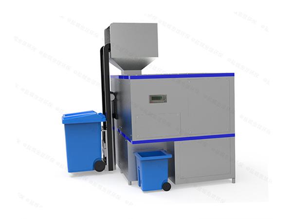 10吨全自动厨余垃圾减量处理机器排名