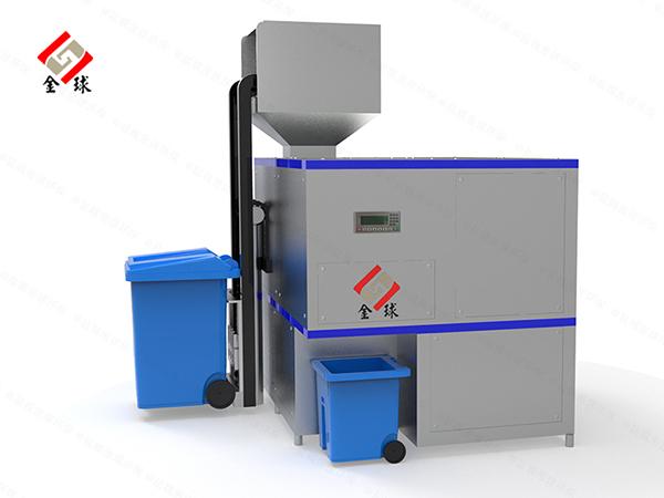 大小型全自动厨余垃圾干湿分离设备技术规格书