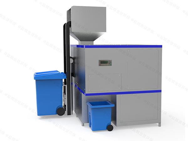 日处理5吨自动上料餐饮垃圾处理成套设备代加工