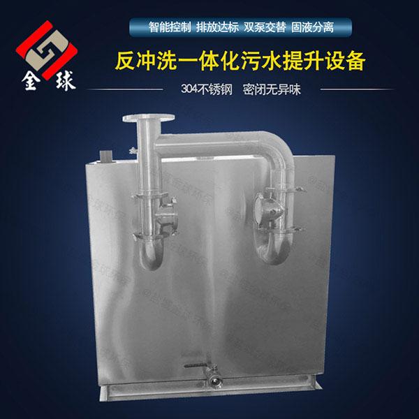 餐厨上排式污水隔油提升器进口好还是国产好