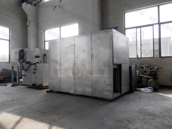 微型自动上料厨余垃圾处理机供应商