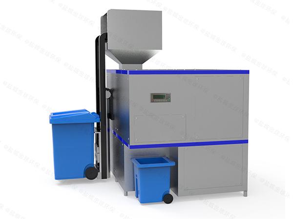 10吨环保厨余垃圾处理设备一体机工厂