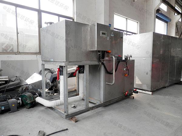 日处理5吨餐厨垃圾处理机厂家