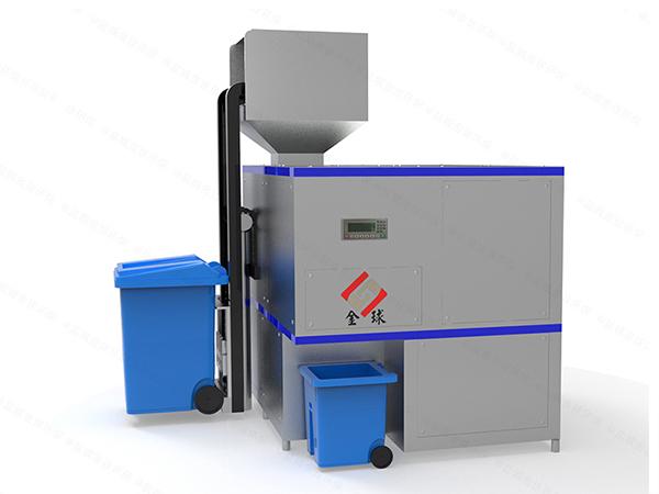 10吨智能化餐厨湿垃圾处理设备产品标准