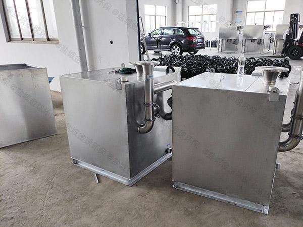 奶茶店2.8米*1.2米*1.75米隔渣强排油水分离器求购
