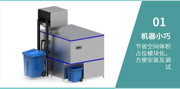 20吨餐厨湿垃圾处理设备生产工艺流程
