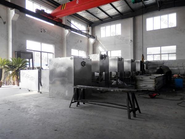 奶茶店地面电加热三相油水分离器检测报告