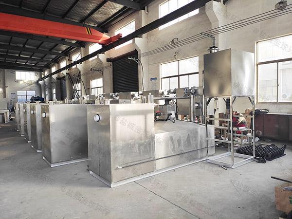 餐馆密闭式分体式强排油水分离器标准