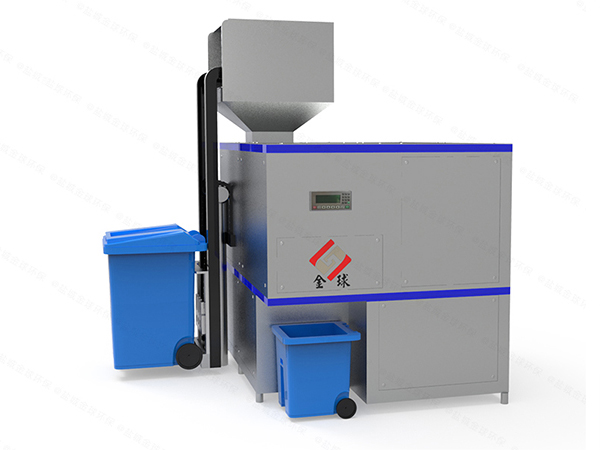 大中型自动化厨余湿垃圾处理设备结构