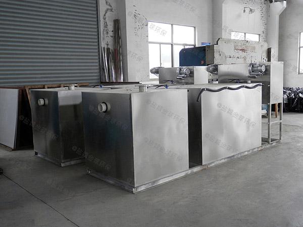 地上多功能餐厨油水分离装置设计