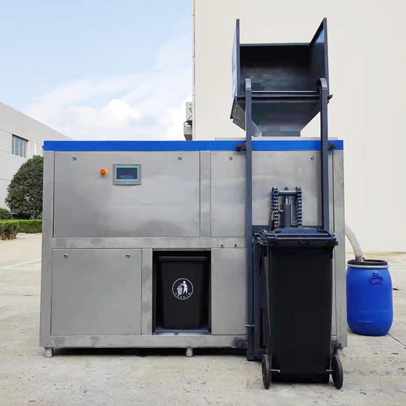 20吨商城厨房垃圾处理设备公司