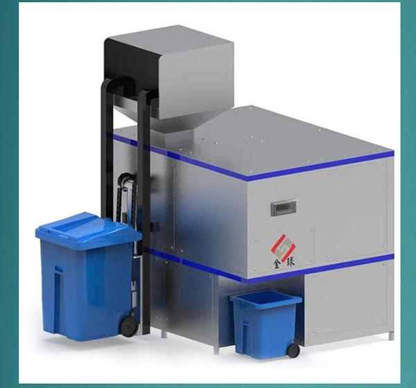 日处理10吨商业餐饮垃圾干湿分离设备供应商