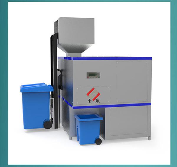 环保商城厨房垃圾油水分离机运行原理