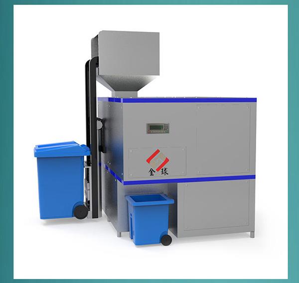 日处理5吨商业综合体厨房垃圾处理除臭设备定制