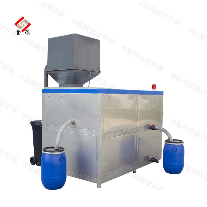 小型商场餐饮垃圾减量系统规格型号及价格